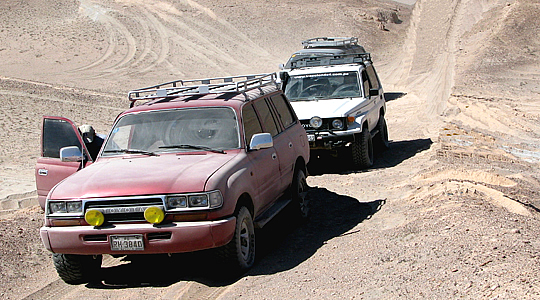 Off Road Tour To Ampato Volcano
